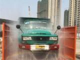 河北亿邦环保专业生产平板洗轮机 滚轴洗轮机