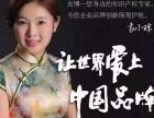 世界品牌500强中,已有36中国品牌入选
