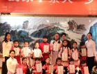 盘龙城暑期少儿茶艺培训苏红茶艺