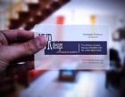 闵行区pvc名片透明名片制作厂家制作各种会员卡
