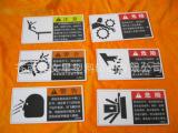 PVC吊卡 PVC塑料卡片 PVC卡片 PVC塑料片