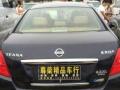 日产天籁2012款 2.5 手自一体 云安全版XV -精品车源