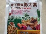 膨大素好农药用于土豆洋葱山药地黄中药材块茎膨大快