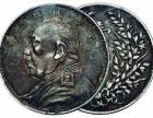 民国三年袁世凯像银币鉴定拍卖交易价格