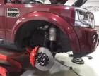 路虎发现4 升级刹车改装AP85系类前六后四刹车卡钳分泵