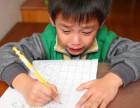 孩子上课注意力不集中学习成绩差是不是缺什么了?