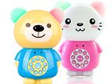 和乐族故事机4G和乐熊和乐猫MP3 早教玩具和乐熊
