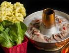 广州丁丁洋火锅怎么样加盟以及丁丁洋火锅加盟费多少