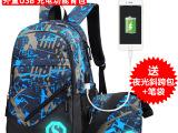 2016双肩包男中学生书包时尚潮流USB