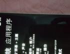 诺基亚lumia930港版