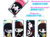 苹果iphone5c手机壳 iphone5c保护套情侣卡通浮雕彩