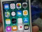 港行苹果5s手机型号1530双4g无ID