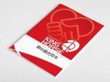 上海印刷公司名片訂制彩頁畫冊樣本封套手提袋不干膠