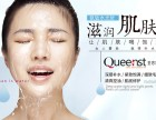 水光注射可以改善哪些肌肤老化问题