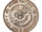 武汉钱币快速出手