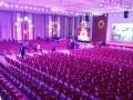 北京会议室租赁大型千人会场蓝调庄园酒店预订,