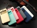 批发新款 三星 S6手机壳开窗皮套保护套G9200吸盒保护壳手机