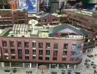 朗峰商业 地铁口 外铺适合做特卖店 烟酒店 茶叶店