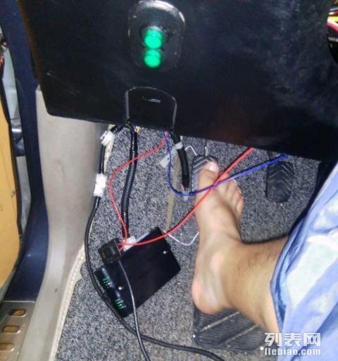 专车专用 安装汽车电子自动离合器