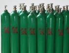 氧气乙炔氩气二氧化碳氮气混合气等工业气体平价配送