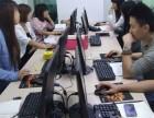 佛山南海区众培教育科技有限公司