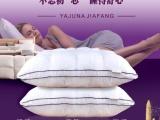 雅居娜贡缎全棉羽丝绒枕让你睡得舒芯