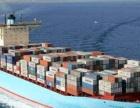海口-全球国际零担海运拼箱
