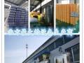 威尔顿寒盾加盟 食品加工机械 投资金额 1-5万元