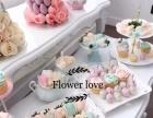 Flower love水果花创意工作室