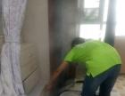 郑州除甲醛公司那家好室内空气治理新房甲醛治理