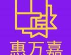 锦江政府扶持,工商财税疑难快速处理,专业代办各类资质