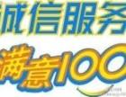 滨江西兴空调维修上门服务网点