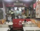 番禺区广州大学城30餐馆转让