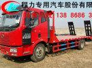 阿坝厂家直销重汽王牌挖掘机平板车 120挖机平板车0年0万公里面议