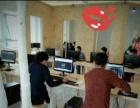 马鞍山电脑办公培训Excel表格PPT演示