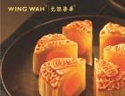 2016香港元朗荣华月饼港式双黄白莲蓉月饼中秋月饼