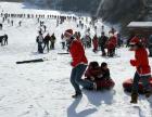 山东冬天哪里好玩_溜达旅行网