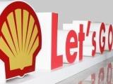 齿轮油,深化化工润滑油,齿轮油规格型号及价格