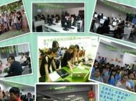 狮岭镇外贸英语韩语日语培训、狮岭哪里有档口商英语韩语日语培训