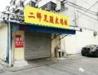中中式快餐加盟 二师兄脆皮鸡饭加盟