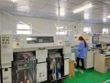 北京PCB设计打样SMT贴片加工电路板焊接加工一站式服务