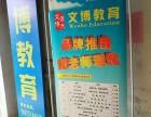武汉青山区红钢城初中数学培优哪里好效果好,提升快选文博