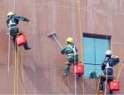 洪山光谷专业做外墙清洗 外墙清洗公司就选百科房屋维修