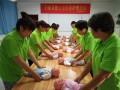 北京学育儿育婴哪家学校最专业
