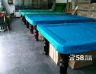 臺球桌多少錢 北京臺球桌多少錢 星牌臺球桌多少錢