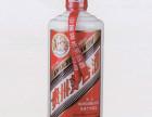 1982年葵花牌茅台酒 北京长期回收价格多少?