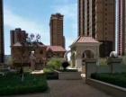 领航国际花园 商住公寓 100平米