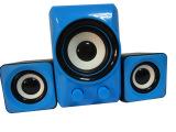 厂价直销2.1USB电脑音箱 多媒体音箱 便携式迷你音响 蓝牙音