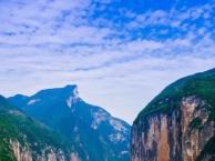 长江三峡游轮 长海系列游轮 三峡邮轮旅游 长江三峡游轮船票预订