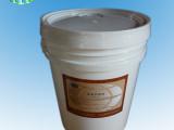 温州工厂直销皮革清洗护理剂 804真皮保养油